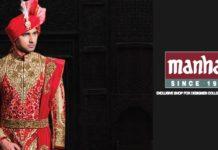Manhar